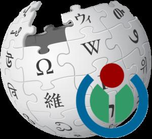 Wikipedia_identified1